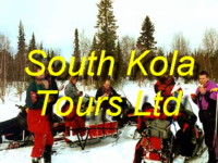 Visit the South-Kola Tours Web-Site with detailed information on the Region and suggested Tours!